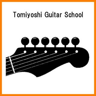 Guitar School Logo.jpg